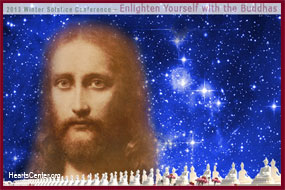 Jesus Comes as a Buddha to Emanate the Light of the Christ and the Buddha and Declares the Multiplication of Your Gift by 33 until the End of 2013